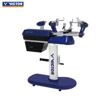 2015 new genuine victory Victor Victor VE-50 electronic cable machine 360 degree vertical