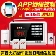 Smart GSM mobile phone wireless infrared alarm shop home burglar alarm home security system