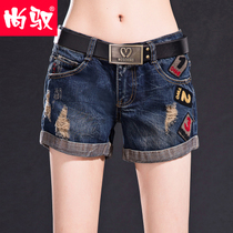 Shang Yu jeans Korean version of personality bead ladies waist shorts