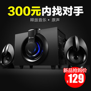 Golden Field/ Q20 desktop notebook computer GoldenField stereo Bluetooth SUBWOOFER SPEAKER