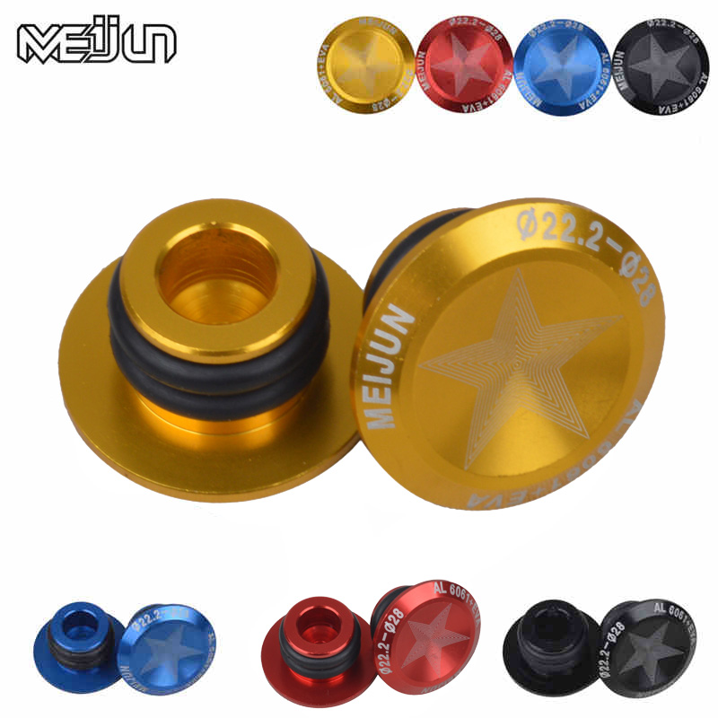 Meiju MEIJUN Bicycle Plug Mountainous Road Bicycle Plug High-end Aluminum Alloy Plug Plug Plug Plug