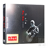 Xu Wei genuine car cd cd album featured brilliant time CD vinyl car music song disc CD