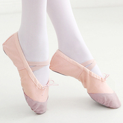 Children dance shoes soft bottom girls dancing shoes adult baby yoga Kungfu shoes shoes ballet shoes male cat claw shoes
