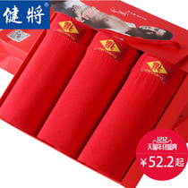 men's underwear cotton athlete natal male red pants cotton marry big Fortune boxers gift Box