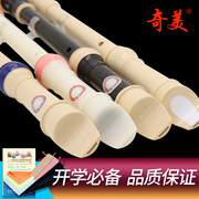 Chi Mei 8 hole 6 Hole clarinet students at the eight hole six children beginners soprano clarinet send velvet bag
