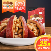 Three squirrels _ sweet jujube walnut 258g clip clip clip red jujube walnut specialty snacks
