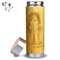 Carving Photos Bamboo Insulation cup creative gifts send men and women friends teacher Leadership colleagues wife DIY customization