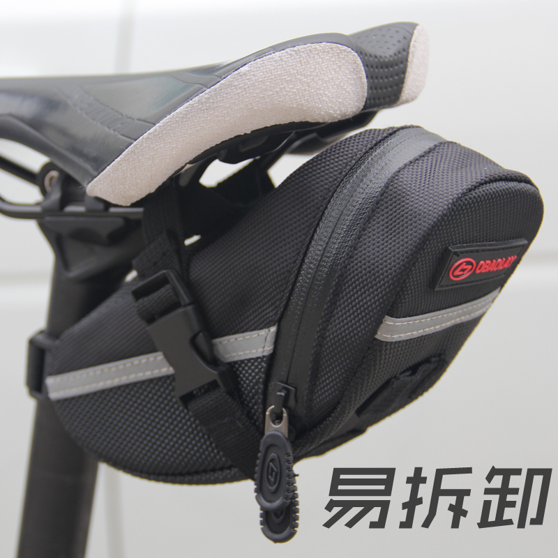 Riding Bag Saddle Equipment Accessories Hanging Bag Mountain Road Bike Waterproof, Rain-proof, Dead Flying Bicycle Seat Pack
