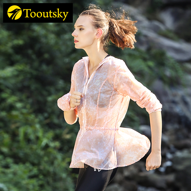 Tusi Kaixia sun protection clothing women's clothing spring and summer skin clothing women's sunscreen breathable ultra-thin outdoor skirt skin windbreaker