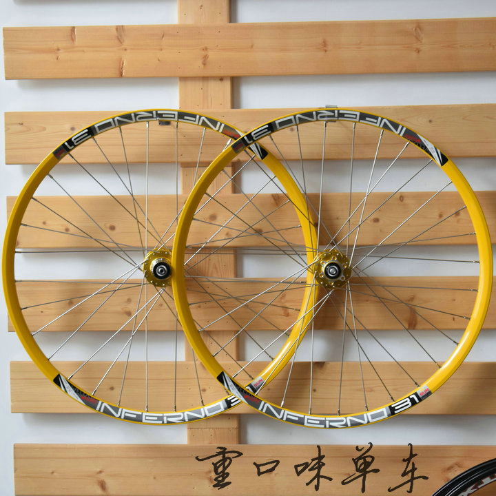 [The goods stop production and no stock]Jiuyu D041/042 hub 26 inch wheel set INFERNO 31 welding rims gold wheel 26 inch