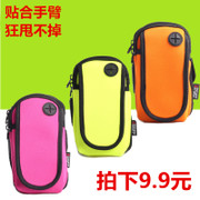 Mobile phone running arm movement of the arm arm package package bag of apples 7 fitness equipment with men and women arm arm sleeve wrist bag