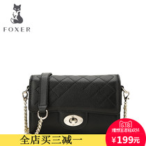 Jin Huli small fields breathe sweet one shoulder ladies fashion leather chain bag