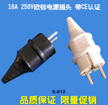 16A Euro-German Euro-Standard, Netherlands, Korea, Russia, Removable Assembly 2-pin Connection Power Plug
