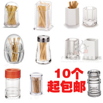 Crystal Hotel KTV Toothpick tube hotel Acrylic transparent toothpick bottle creative Home plastic restaurant Toothpick Box