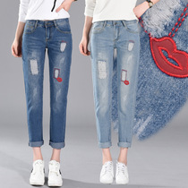 Spring 2017 new nine jeans women loose casual hole lips nine pants women boomers