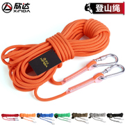 Hintha outdoor climbing rope safety rope climbing rope rescue rope rescue rope wear rope survival equipment supplies
