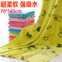 Microfiber towels softer than cotton absorb water more thickened children men and women couple adult tube top