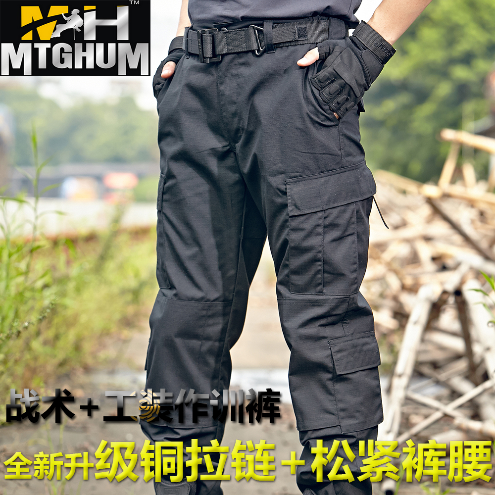 Outdoor training trousers ruins camouflage trousers, overalls, overalls, wear-resistant trousers, men's BLACK TACTICAL trousers training trousers