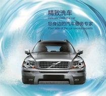 Mr. Hangzhou car washing service professional beauty car inside and outside the body fine cleaning waxing Maintenance