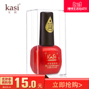 KaSi tasteless environmental nail polish durable durable and reliable removable bottom glue 15mlQQ Bobbi Nail Gel