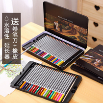 Effective 48 color water-soluble color lead 72 color students with colored pencils hand-painted professional painting pen set beginner art students sketch water soluble money melt children non-toxic child full iron box