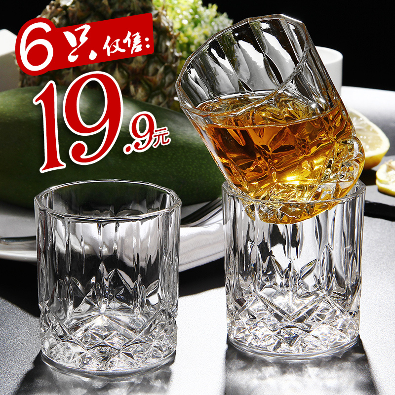 Six Pack Lead Free Thicken Household Glass Water Cup Whiskey Cup Diamond Beer Mug Set Spirit Wine Glass