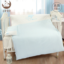 Mercury Babe Baby Future star 2-piece quilt cover pillowcase for baby childrens bedding