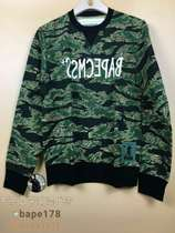 ea0bd6dc6bf4 (Domestic stock)BAPE Yu wenle joint model trend CMSS Tiger pattern  long-sleeved