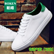 The summer air movement trend of white white shoes shoes leisure Korean increased white shoe all-match shoes