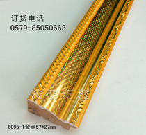 Solid wood Cross stitch frame wooden line frame 6095-1 Gold point 72 meters Bao Xin Source Photo Frame