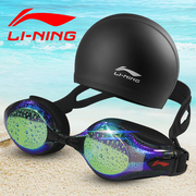 Lining goggles swimming suit genuine waterproof HD swimming glasses men and women flat degree myopia