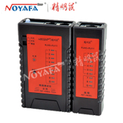 Smart mouse NF-468L network cable telephone line cable tester line is sent to the battery cable tester