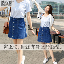 Summer styles Pack hip skirts skirts Cowgirl skirts slim slimming high waist skirt a skirt in Korean breasted skirt