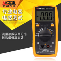 Victory LCR Tester VC6243 digital inductor Capacitor meter LCR tester inductor meter New