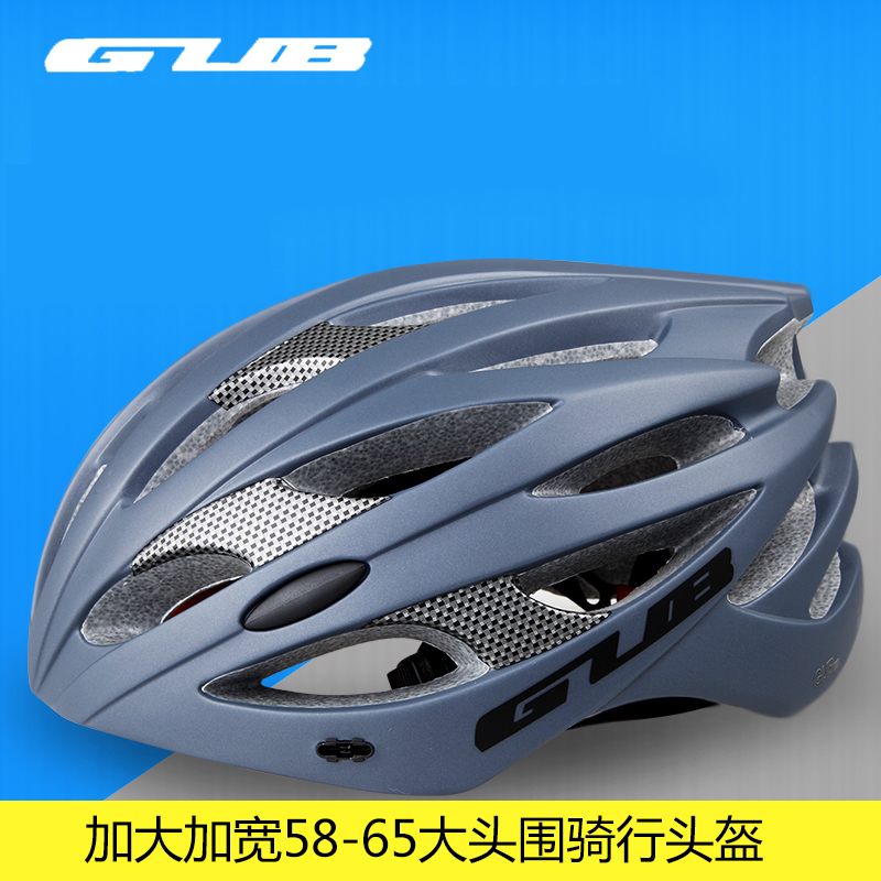 GUB DD Big Head Circumference Enlarges Mountainous Bike Road Bicycle Riding Helmet Safety Hat