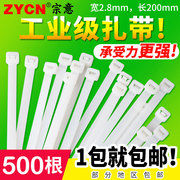 Self-locking nylon cable tie 4*200mm cable with 500 fixed plastic strapping wire harness with white / Black