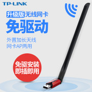 TP-LINK wireless network card USB desktop computer notebook WiFi signal receiver transmitter tplink