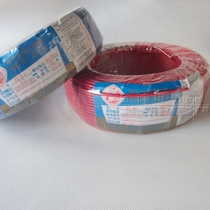 (Flame retardant Wire Wuhan second plant) ZC-BV 2.5 square GB Copper core 100 meters shopping mall project Flame retardant