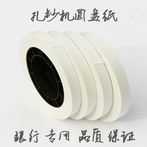 Tie the paper machine with paper Bank strapping Machine Special bundle money with Money Machine Disc paper white cotton paper bundle money tape