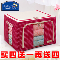 Genuine love locklove le buckle storage box oxford cloth steel rack Belle Clothing Finishing wardrobe fabric storage box