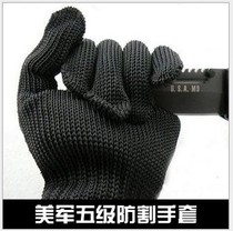 Thickened 5-grade steel wire anti-cutting gloves anti-blade anti-thorn anti-knife protective gloves explosion-proof wear-resistant security full reference labor protection