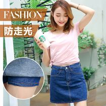 A denim skirt high waist skirts in summer 2017 new Joker border emptied of the Korean student pants skirts memory