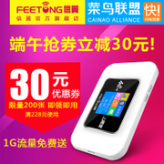 4G wireless router, mobile on-board MiFi card, Unicom Telecom, SIM Internet access, full Netcom, portable WiFi