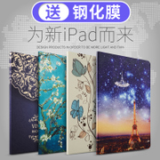 2017 new iPad cover Apple 9.7 inch tablet computer full version of the a1822 cartoon new iPad shell