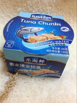Thailand Imports Lotto fresh springs to soak tuna canned Shala fish for ready-to-eat seafood 185g