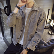 2017 new autumn coat jacket men Korean baseball uniform spring and autumn cultivation of students all-match handsome trend