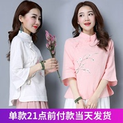Special offer every day spring summer New Republic of China Wind dress retro Chinese collar Pankou printing cotton jacket tea