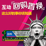 shipping Dian Chi dedicated memory DDR2 800 2G second generation AMD desktop computers compatible 4G DDR800