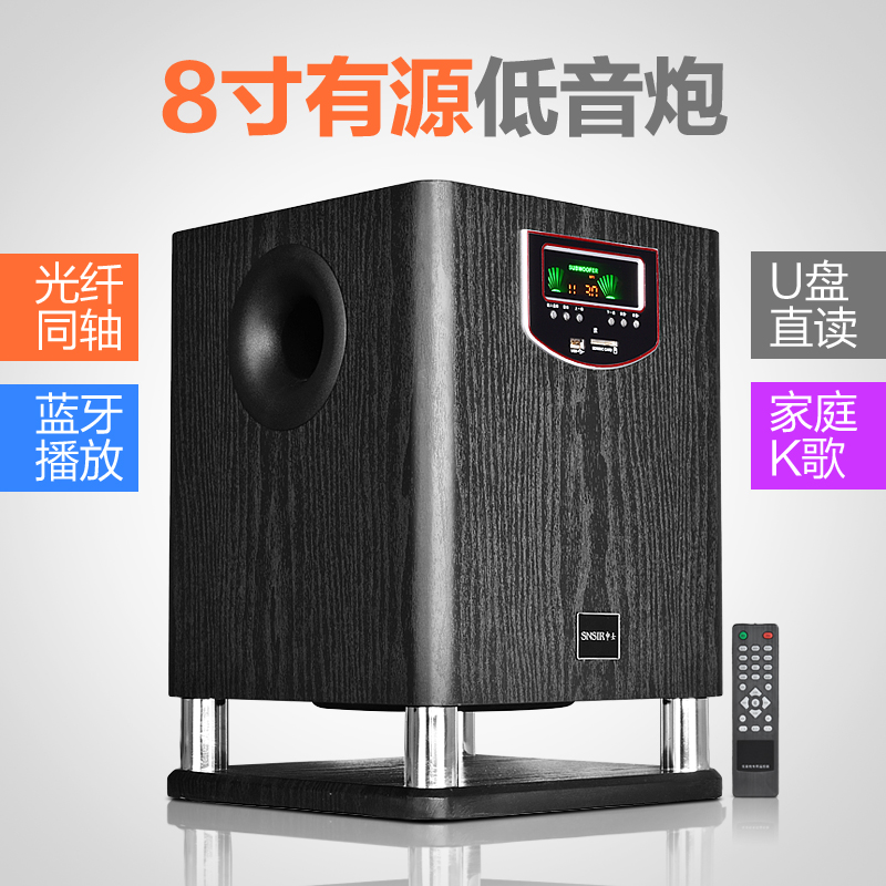 [The goods stop production and no stock]SNSIR/Shenshi SN-672HD Active Subwoofer 5.1 Home Theater Set Dive Back Submersible Speaker