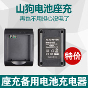Original authentic SJ4000 SJ5000 SJ6000 battery charger charger accessories special 3 coyotes Coyotes